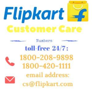 Flipkart Customer Care · Flipkart toll free numbers. Contacts of Flipkart. Flipkart Customer Care 2017
