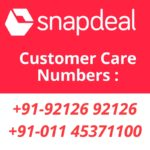 Snapdeal Customer Care Number. E-mail Address. Toll Free Numbers and Profiles in Social networks.